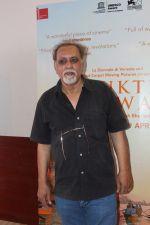 Lalit Behl at the Press Conference Of Film Mukti Bhawan on 30th March 2017 (10)_58de43f9ec2d4.JPG