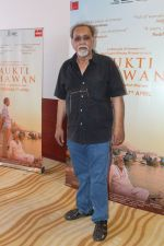 Lalit Behl at the Press Conference Of Film Mukti Bhawan on 30th March 2017 (14)_58de440063946.JPG
