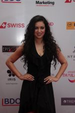 Maryam Zakaria at Geo Asia Spa Host Star Studded Biggest Award Night on 30th March 2017