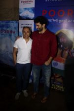 Rahul Bose at The Red Carpet Of The Special Screening Of Film Poorna on 30th March 2017 (109)_58de3d3d3c632.JPG