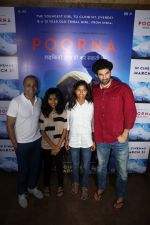 Rahul Bose at The Red Carpet Of The Special Screening Of Film Poorna on 30th March 2017
