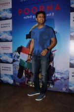 Salim Merchant at The Red Carpet Of The Special Screening Of Film Poorna on 30th March 2017 (48)_58de3e27d85ed.JPG