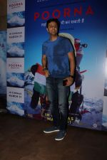 Salim Merchant at The Red Carpet Of The Special Screening Of Film Poorna on 30th March 2017 (49)_58de3e2975437.JPG