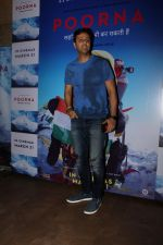 Salim Merchant at The Red Carpet Of The Special Screening Of Film Poorna on 30th March 2017