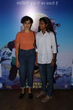 Sanya Malhotra at The Red Carpet Of The Special Screening Of Film Poorna on 30th March 2017 (22)_58de3e3cd63ee.JPG