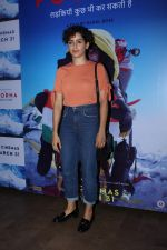 Sanya Malhotra at The Red Carpet Of The Special Screening Of Film Poorna on 30th March 2017 (23)_58de3e3e63c33.JPG