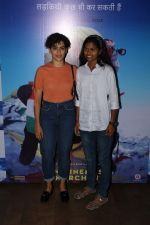 Sanya Malhotra at The Red Carpet Of The Special Screening Of Film Poorna on 30th March 2017 (26)_58de3e431f280.JPG