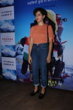 Sanya Malhotra at The Red Carpet Of The Special Screening Of Film Poorna on 30th March 2017
