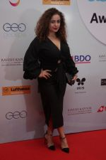 Vandana Sajnani at Geo Asia Spa Host Star Studded Biggest Award Night on 30th March 2017 (54)_58de4825543f3.JPG