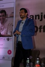 Sanjeev Kapoor_s Mobile App Launch on 31st March 2017 (2)_58df8f924b124.JPG