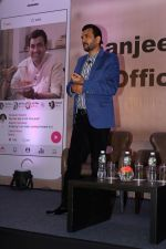 Sanjeev Kapoor_s Mobile App Launch on 31st March 2017 (3)_58df8f942e867.JPG