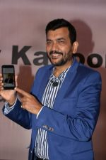 Sanjeev Kapoor_s Mobile App Launch on 31st March 2017 (40)_58df8fc9135dd.JPG