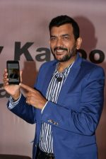 Sanjeev Kapoor_s Mobile App Launch on 31st March 2017 (41)_58df8fca945ae.JPG