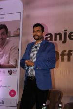 Sanjeev Kapoor_s Mobile App Launch on 31st March 2017 (8)_58df8f9b56d4f.JPG