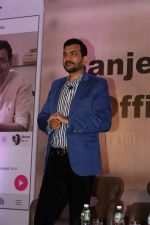 Sanjeev Kapoor_s Mobile App Launch on 31st March 2017 (9)_58df8f9cf1253.JPG