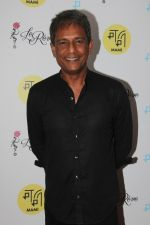 Adil Hussain at The Mami Film Club Host Red Carpet Screening Of Mukti Bhawan on 31st March 2017