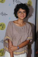 Kiran Rao at The Mami Film Club Host Red Carpet Screening Of Mukti Bhawan on 31st March 2017