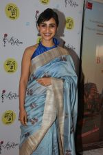 Patralekha at The Mami Film Club Host Red Carpet Screening Of Mukti Bhawan on 31st March 2017