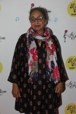 at The Mami Film Club Host Red Carpet Screening Of Mukti Bhawan on 31st March 2017