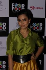 Maria Goretti At Food Food Top 100 Awards 2017 on 12th March 2017 (9)_58ef6a9cb5478.JPG