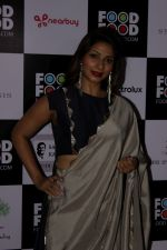 Tanisha Mukherjee At Food Food Top 100 Awards 2017 on 12th March 2017 (6)_58ef6a7668fa8.JPG