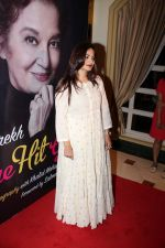 Alvira Khan at the Unveiling Of Asha Parekh Autobiography (78)_58f3706fb4049.JPG