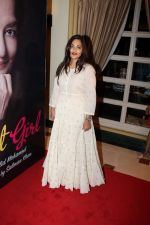 Alvira Khan at the Unveiling Of Asha Parekh Autobiography (79)_58f3707155d15.JPG