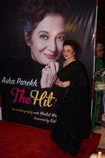 Asha Parekh at the Unveiling Of Asha Parekh Autobiography (90)_58f370965039a.JPG
