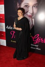 Asha Parekh at the Unveiling Of Asha Parekh Autobiography (91)_58f370984759a.JPG