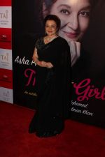 Asha Parekh at the Unveiling Of Asha Parekh Autobiography (92)_58f37099b40bf.JPG