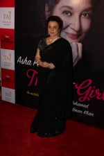 Asha Parekh at the Unveiling Of Asha Parekh Autobiography (93)_58f3709b5dc42.JPG