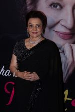 Asha Parekh at the Unveiling Of Asha Parekh Autobiography (94)_58f372285ac3d.JPG