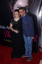 Asha Parekh at the Unveiling Of Asha Parekh Autobiography (95)_58f3709d3e80c.JPG