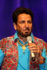 Gurdas Maan Celebrate Baisakhi With King Of Punjab Folk (9)_58f37d449c0dd.JPG