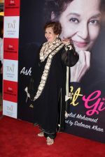 Helen at the Unveiling Of Asha Parekh Autobiography (81)_58f3715e9e8d4.JPG