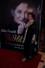Helen at the Unveiling Of Asha Parekh Autobiography (82)_58f371600c19e.JPG