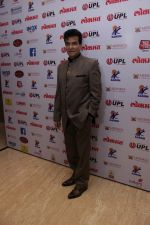 Jeetendra On Red Carpet Of 4th Edition Lokmat Maharashtrian Awards 2017 (27)_58f36b1b1d9e2.JPG
