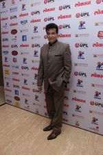 Jeetendra On Red Carpet Of 4th Edition Lokmat Maharashtrian Awards 2017 (28)_58f36b1973e37.JPG