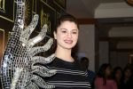 Kainaat Arora At IIFA Voting Weekend on 15th April 2017 (40)_58f37c09eeea3.JPG