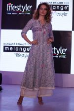 Kangana Ranaut Walk On Ramp For Lifestyle Discover The Latest Collection on 14th April 2017 (1)_58f3683305a87.JPG