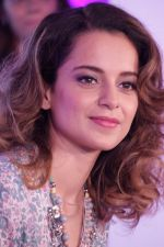 Kangana Ranaut Walk On Ramp For Lifestyle Discover The Latest Collection on 14th April 2017 (14)_58f3684668516.JPG