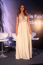 Nargis Fakhri at the launch Of Her Own Mobile App on 12th April 2017 (30)_58f367e05f38d.JPG