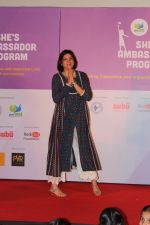 Priya Dutt at the Launch Of New Initiative She_s Ambassador Program (37)_58f374b2771a1.JPG