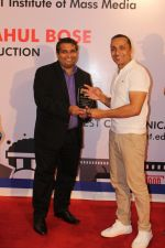 Rahul Bose At 6th Edition Of Master Class In Association With MET-IMM