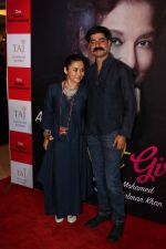 Sushant Singh at the Unveiling Of Asha Parekh Autobiography (96)_58f3720136d86.JPG