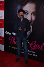 Sushant Singh at the Unveiling Of Asha Parekh Autobiography (97)_58f372028bfe2.JPG