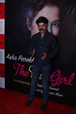 Sushant Singh at the Unveiling Of Asha Parekh Autobiography (98)_58f37203da0f5.JPG