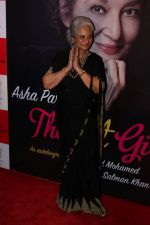 Waheeda Rehman at the Unveiling Of Asha Parekh Autobiography (100)_58f3721d854e3.JPG
