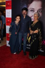 Waheeda Rehman at the Unveiling Of Asha Parekh Autobiography (102)_58f37220eac5e.JPG