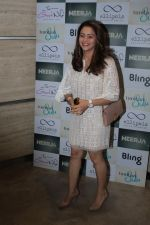 Aamna Sharif Celebrating Neerja Winning The National Award on 15th April 2017 (75)_58f4630564147.JPG